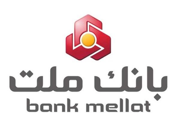 دلیل توقف صدور کارتهای بانکی ملت