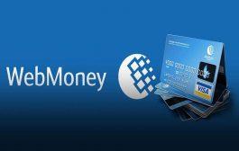 آموزش روش ساخت کیف پول کاغذی بیتکوین
