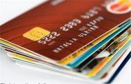 بررسی کارت های بانکی فعال