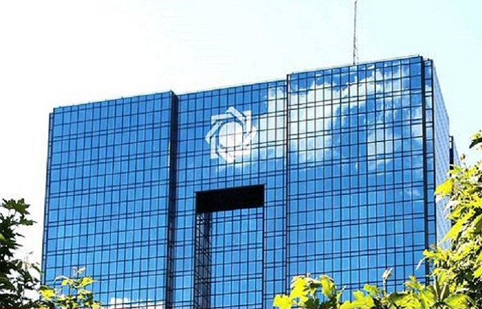 بررسی سامانه کوپن الکترونیک بانک مرکزی