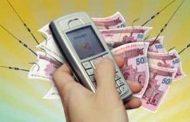 هشدار بانک ملی به صاحبان فروشگاهها و کسبه