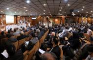 برگزاری دو همایش اقتصادی در اسفندماه
