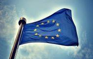 راهاندازی مرکز بررسی بلاکچین در اروپا