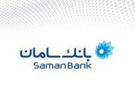دریافت تلفنی خدمات بانکی