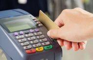 از بین رفت صف تراکنشهای بانکی در پایان سال