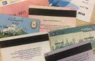 کاهش چشمگیر کلاهبرداری کارت به کارت