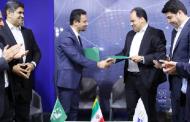 تفاهمنامه همکاری میان تامین سرمایه امین و ارتباط فردا