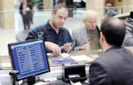ارائه خدمات بانکی به افراد فاقد کارت ملی هوشمند