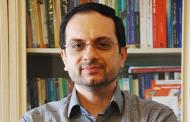 نگاهی به وضعیت بلاکچین در ایران