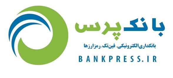 بانکپرس