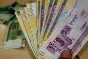 وضعیت پایه پولی کشور در بهار ۱۴۰۰ و دلایل رشد آن