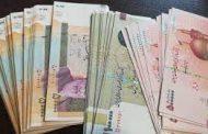 تمایل بانکهای تخصصی و تجاری به وامدهی با سود ثابت در بهار ۱۴۰۰