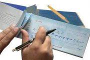 صدور چک از برنامه دستگاههای دولتی استان تهران حذف شد