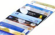 افزایش تعداد کارت های بانکی تراکنشدار در شروع تابستان