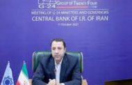 رئیس بانک مرکزی از صندوق بین المللی پول درخواست کمک فنی کرد